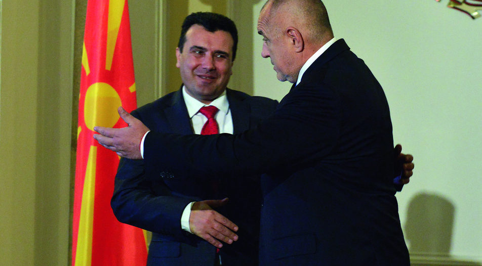 Following years of supposedly friendly bilateral relations, Bulgaria and N. Macedonia have regressed to a Cold War over identity topics