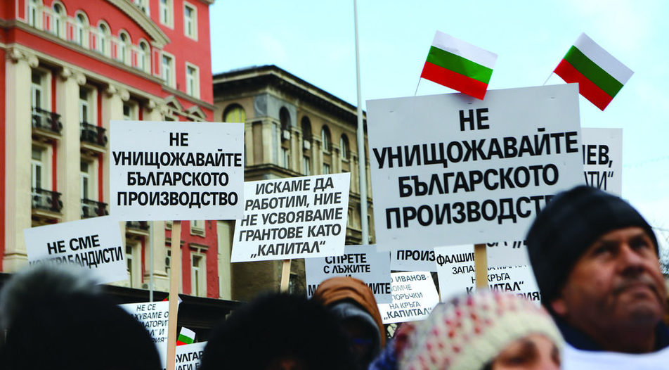 """The paradoxes of a captured state: """"Bulgartabac"""" workers protest against """"Capital"""" newspaper, while the state freezes the equities of its owner"""