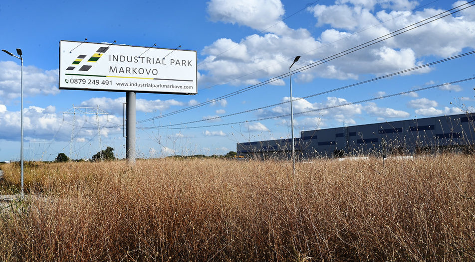 New industrial zones are opening up near Plovdiv