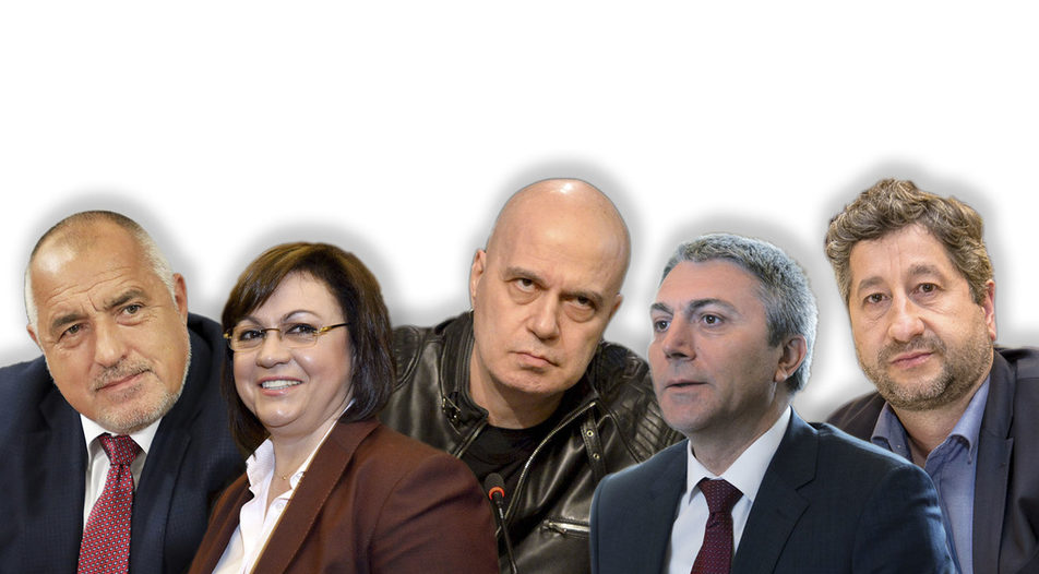 Who is who in the upcoming Parliamentary elections in Bulgaria?