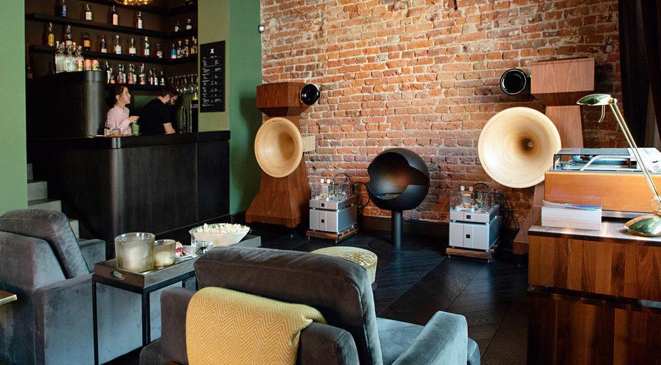 Jazz Room, Sofia