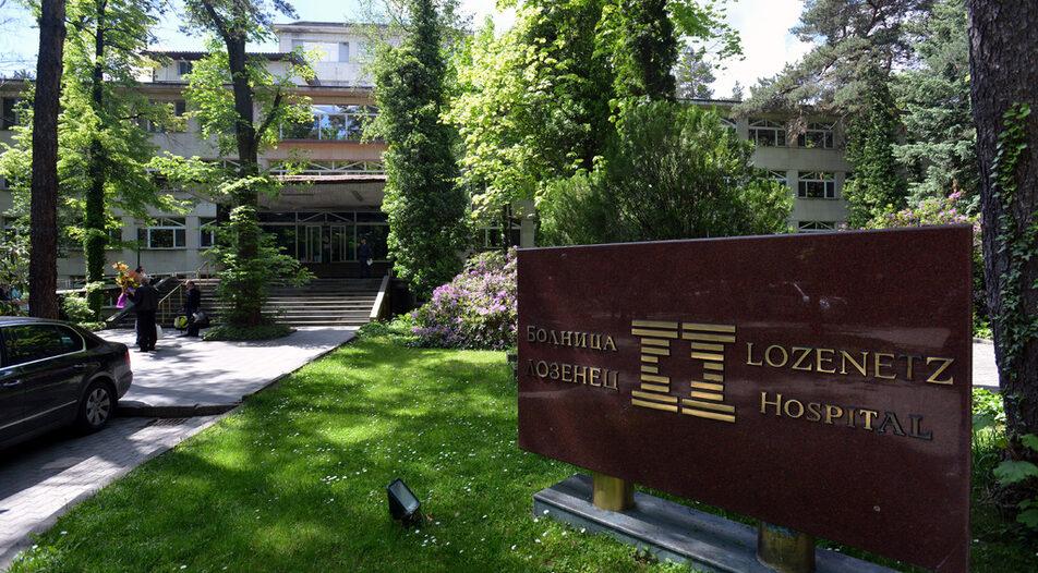 Lozenets hospital
