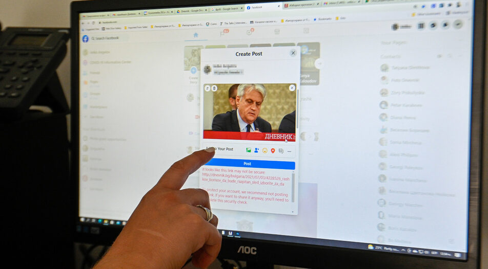 The only conspicuous link between the articles singled out by Facebook as potentially malicious is that they mention Mr Borissov.