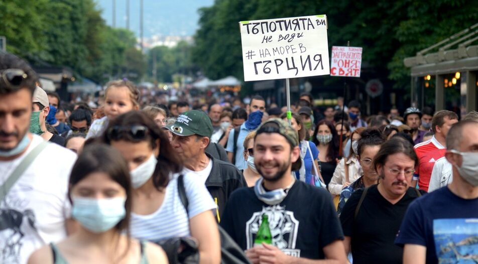 In 2020, Bulgarians took to the streets in several cities to protest an attempt of the previous authorities to take out some areas off the Natura 2000 network
