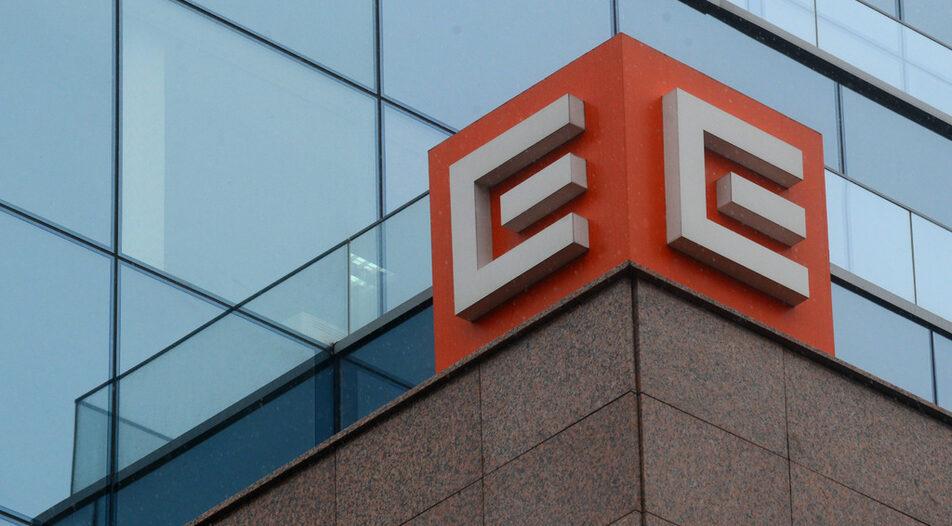 CEZ - Bulgaria former HQ
