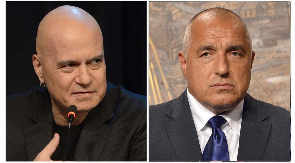 Slavi Trifonov (left) and Boyko Borissov