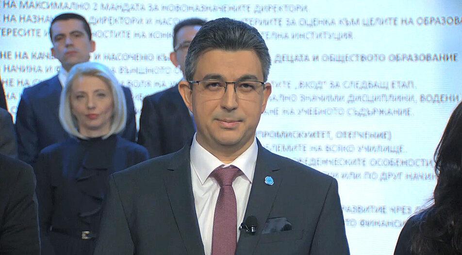 Plamen Nikolov is an unknown economist