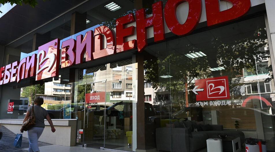 Videnov furniture store in Yambol