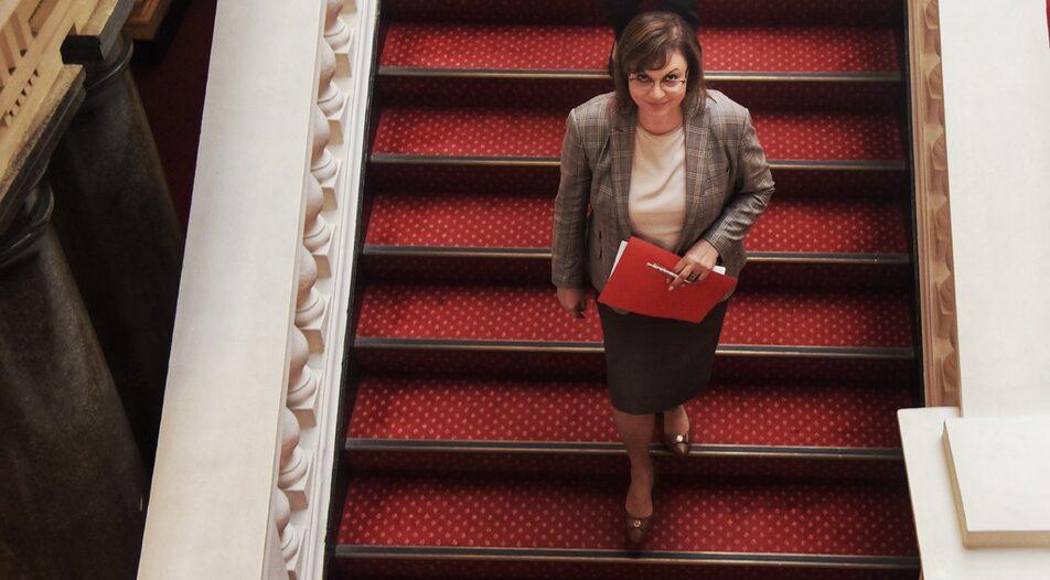 Socialist leader Kornelia Ninova will return the unfulfilled mandate to the President on 7 September