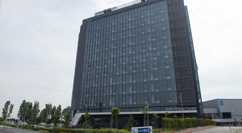 Sofia Office Center