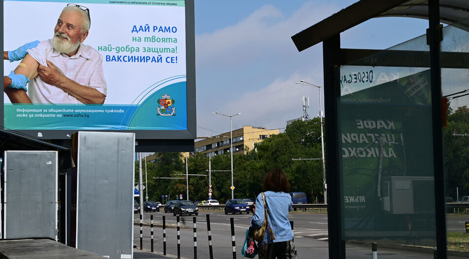 Vaccination in Bulgaria is stagnating and one of the factors for that is political talk