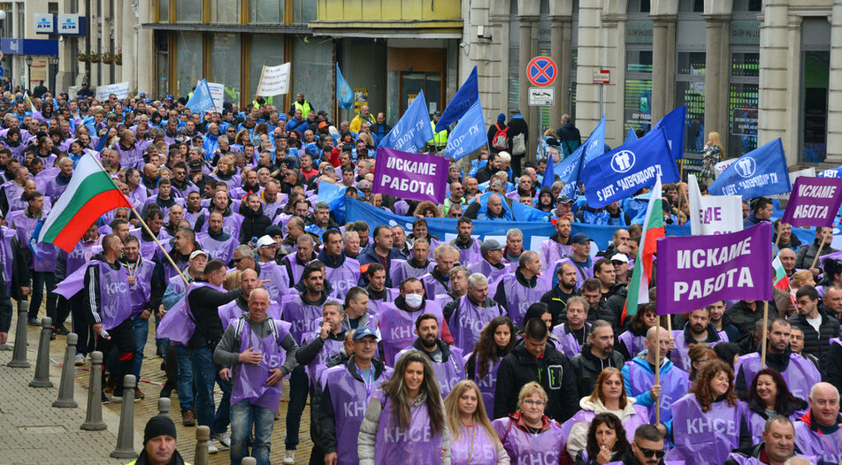 """Protest for the """"Energy Independence of Bulgaria"""" was staged by Maritza East miners and workers today in Sofia"""