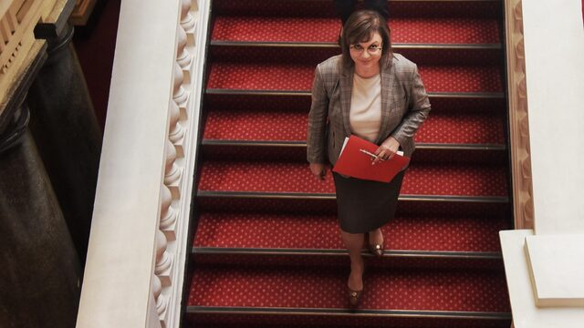 Socialist leader Kornelia Ninova failed to attract enough support for a cabinet with the third mandate
